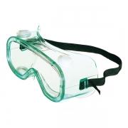 Закрытые защитные очки Эл-Джи (LG) 20